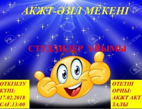 АКЖТ — Әзіл Мекені IMG_4620