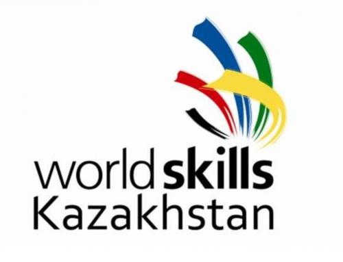 «WorldSkills Almaty 2018»